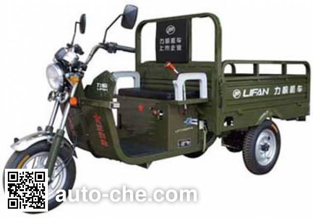 Lifan LF110ZH-2 cargo moto three-wheeler