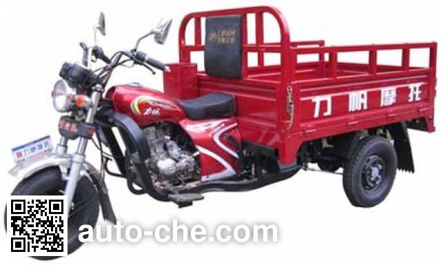 Lifan LF150ZH-2B cargo moto three-wheeler