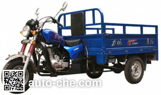 Lifan LF150ZH-B cargo moto three-wheeler
