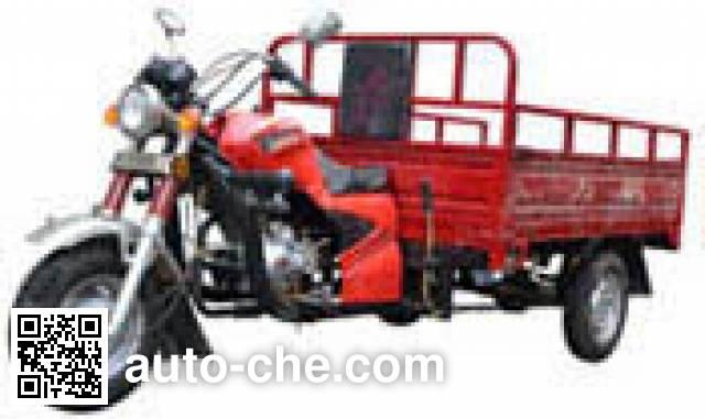 Lifan LF175ZH-2B cargo moto three-wheeler