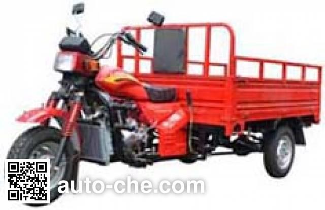 Lifan LF200ZH-2A cargo moto three-wheeler