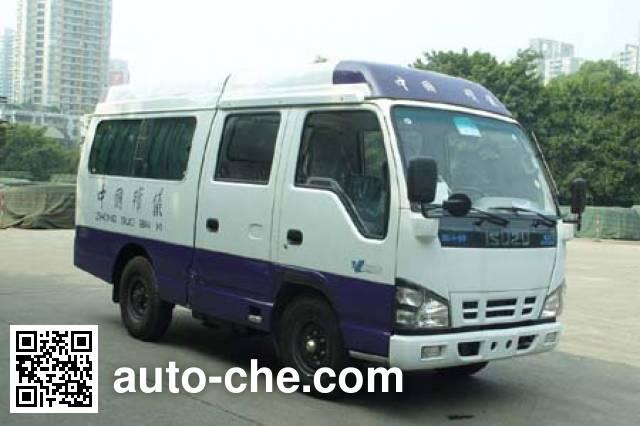 Lifan LF5040XBYS funeral vehicle