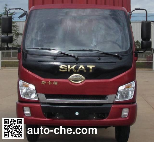 Sojen LFJ2045XXYSCG1 cross-country box van truck