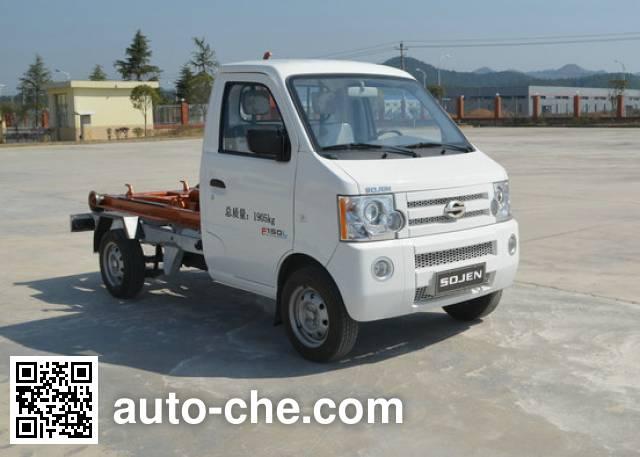 Sojen LFJ5021ZXXSCG1 detachable body garbage truck