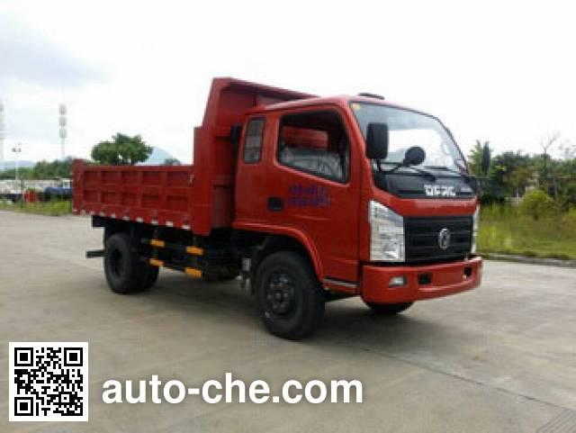 Fushi LFS5040ZLJEQA dump garbage truck