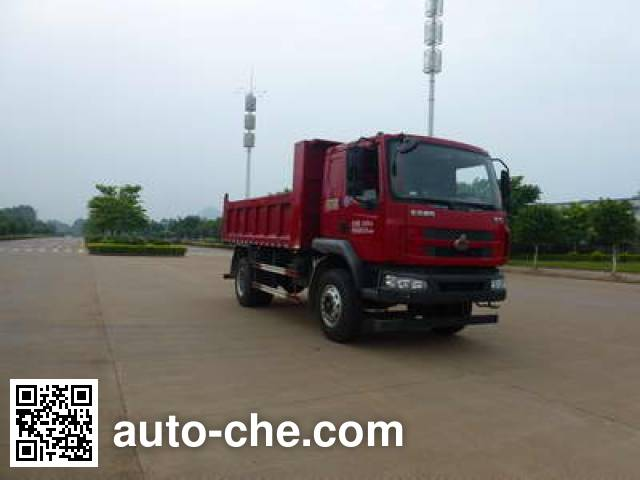 Fushi LFS5120ZLJLQB dump garbage truck