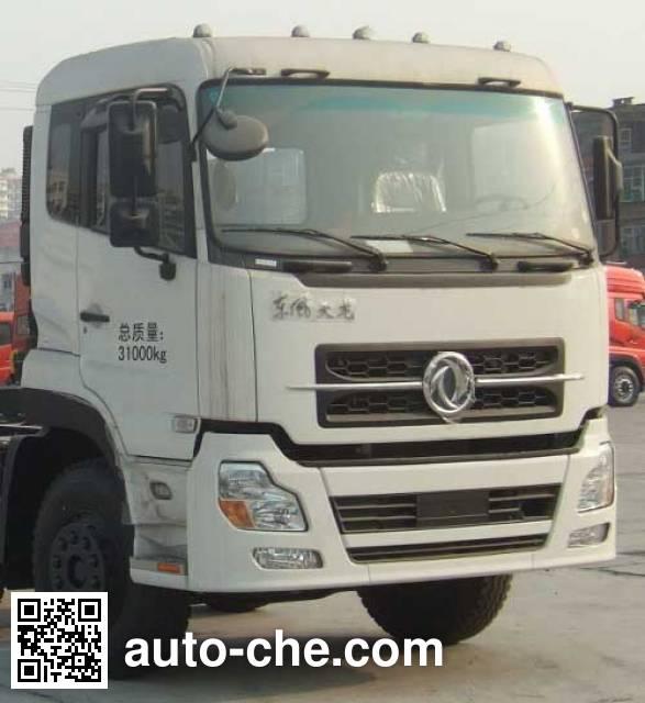 福狮牌LFS5310GFLEQ低密度粉粒物料运输车