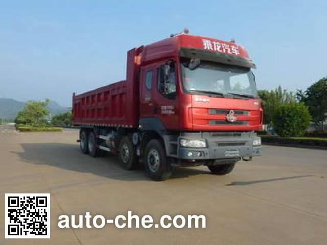 Fushi LFS5310ZLJLQB dump garbage truck