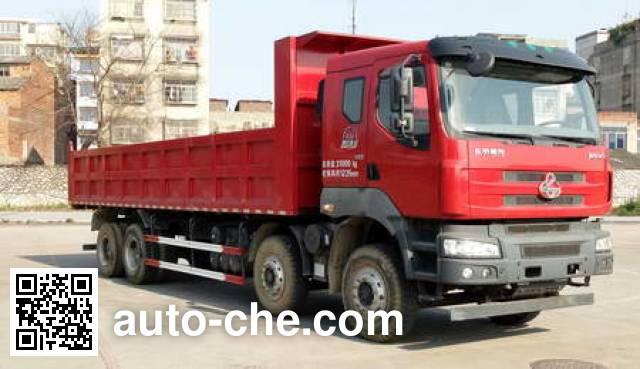 Fushi LFS5311ZLJLQB dump garbage truck