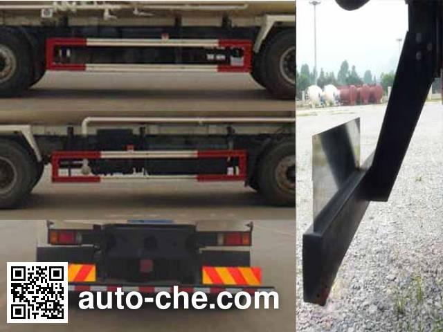 福狮牌LFS5315GFLLQ低密度粉粒物料运输车