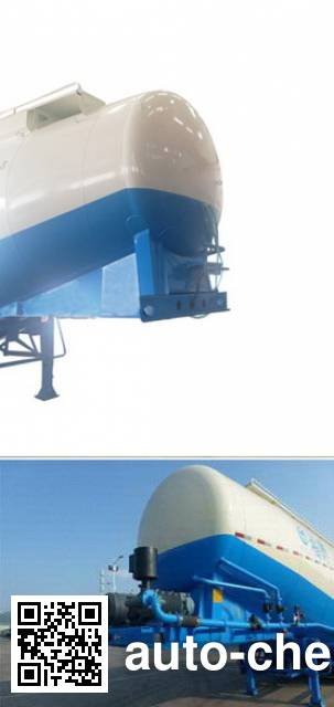 Fushi LFS9401GXH ash transport trailer