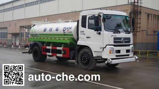 Yunli LG5160GSSD5 sprinkler machine (water tank truck)