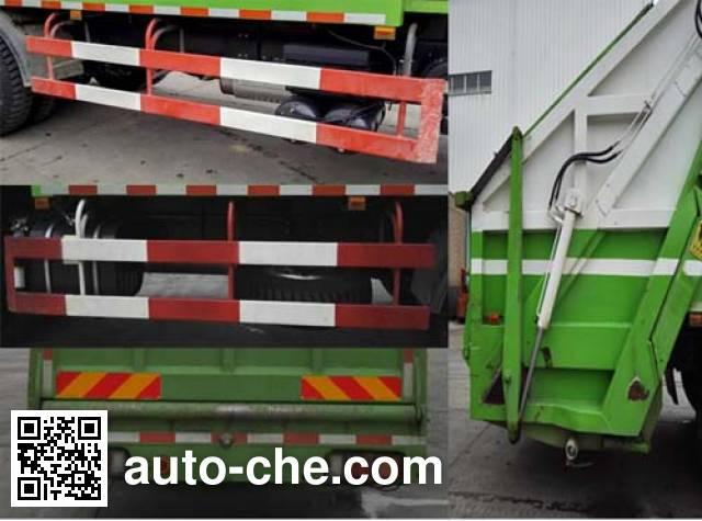 Yunli LG5160ZYSC garbage compactor truck