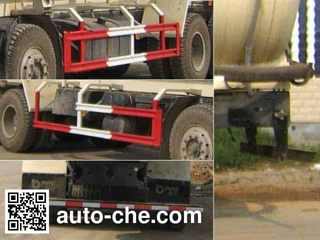 运力牌LG5312GFLC粉粒物料运输车