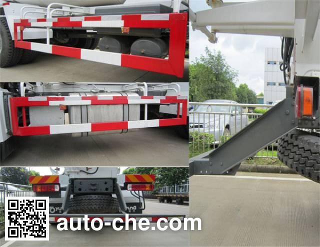 运力牌LG5250GJBZ4混凝土搅拌运输车