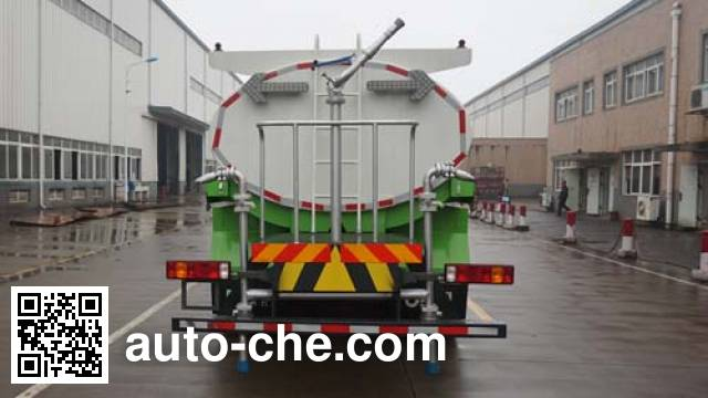 Yunli LG5250GSSZ5 sprinkler machine (water tank truck)
