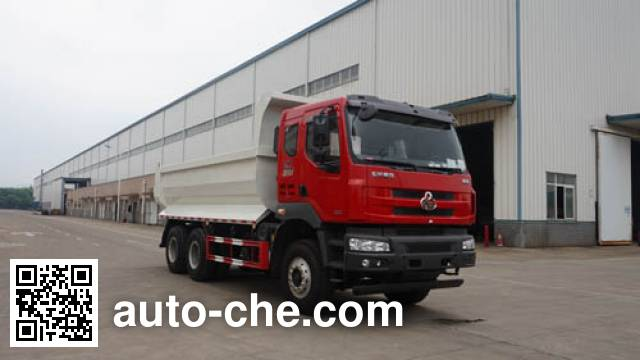 Yunli LG5250ZLJC4 dump garbage truck