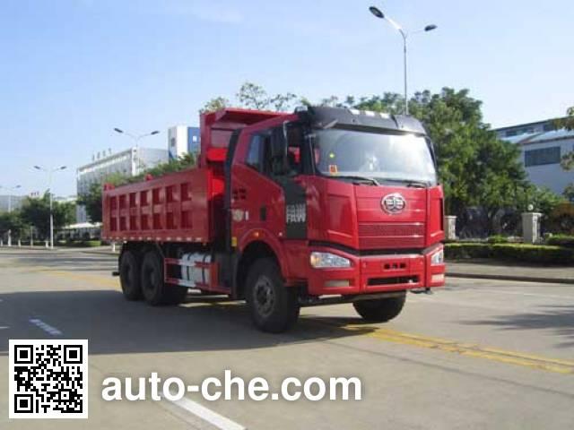 Yunli LG5250ZLJJ4 dump garbage truck