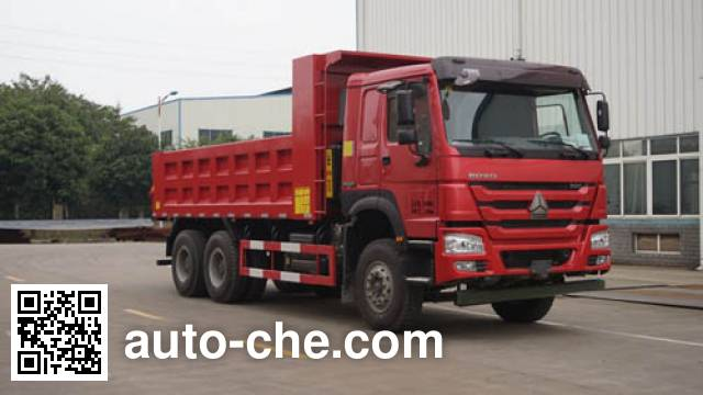 Yunli LG5250ZLJZ5 dump garbage truck