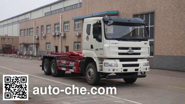 Yunli LG5250ZXXC5 detachable body garbage truck