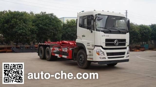 Yunli LG5250ZXXD5 detachable body garbage truck