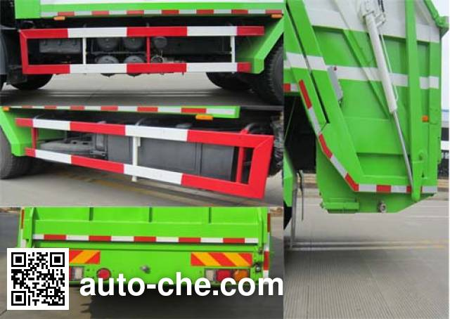 Yunli LG5250ZYS garbage compactor truck