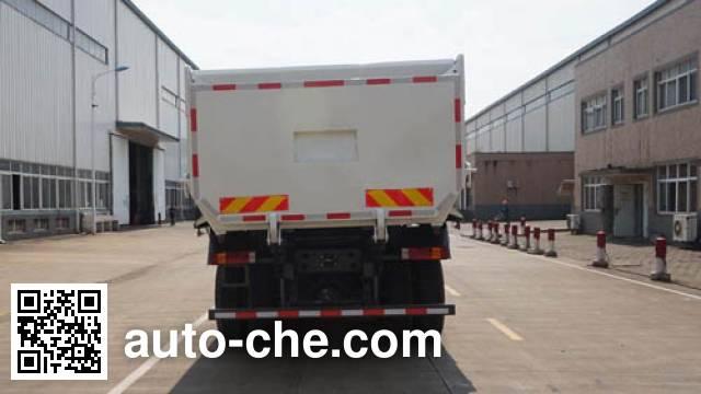 Yunli LG5255ZLJZ5 dump garbage truck