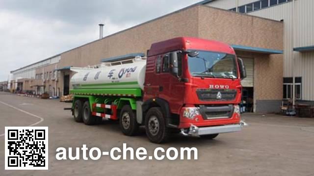 Yunli LG5310GSSZ5 sprinkler machine (water tank truck)