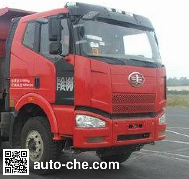 Yunli LG5310ZLJJ4 dump garbage truck