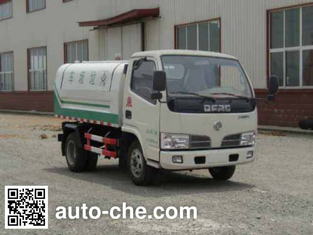 Guangyan LGY5041ZLJ dump garbage truck