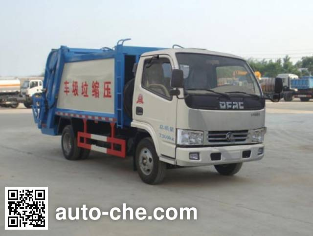 Guangyan LGY5070ZYSE5 garbage compactor truck