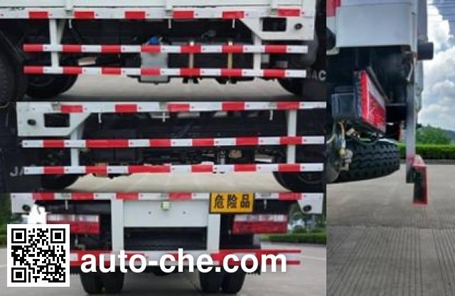 征远牌LHG5070TQP-JH01气瓶运输车