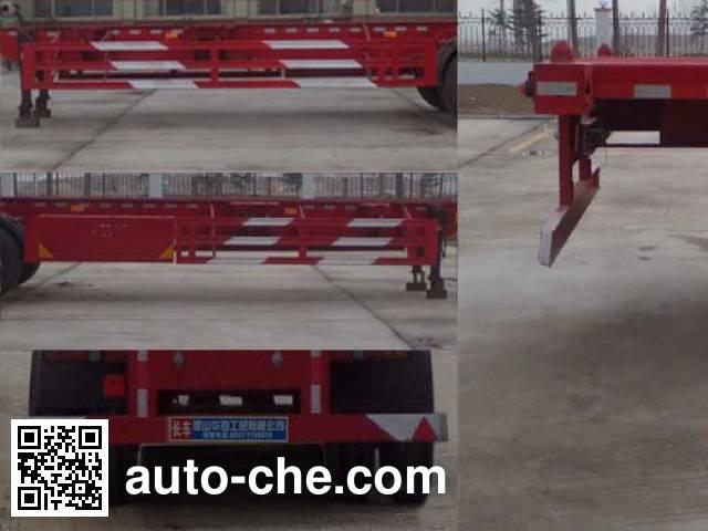 Huasheng Shunxiang LHS9150TJZ empty container transport trailer