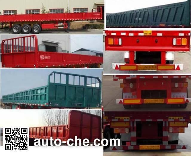 Huasheng Shunxiang LHS9402 trailer