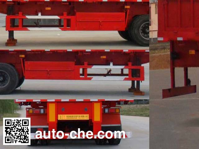 智沃牌LHW9400Z自卸半挂车