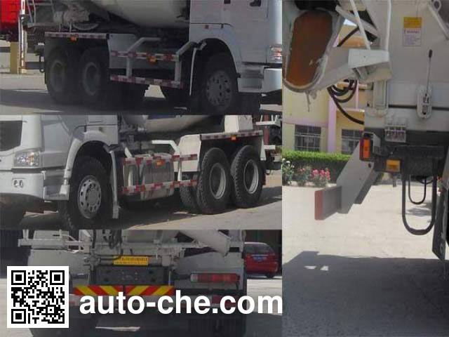 鲁岳牌LHX5250GJB混凝土搅拌运输车