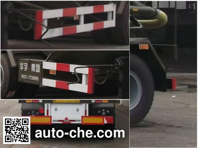 华宇达牌LHY9406GFLD低密度粉粒物料运输半挂车