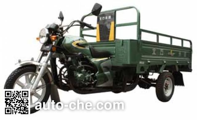 Luojia LJ150ZH-3A cargo moto three-wheeler