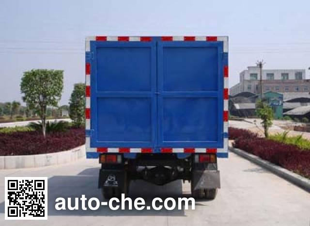 Longjiang LJ4010PXA low-speed cargo van truck