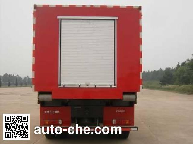 天河牌LLX5133TXFZX40H自装卸式消防车