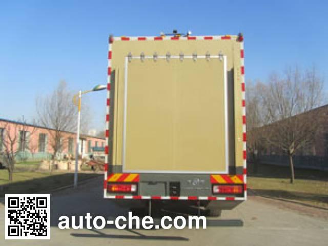 Tianhe LLX5240XLJ04 motorhome