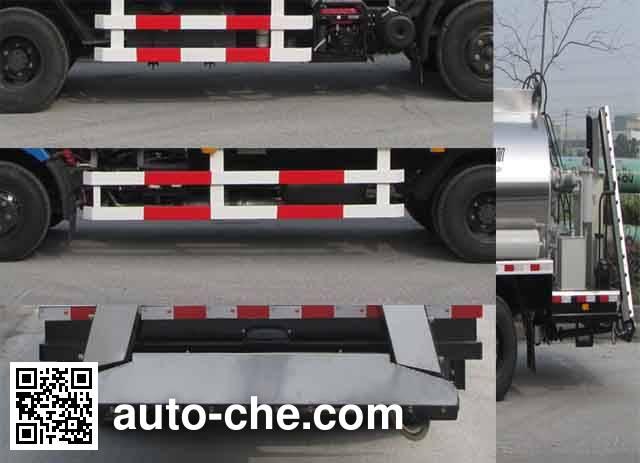 Metong LMT5085GLQB asphalt distributor truck