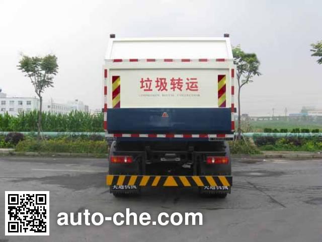 Metong LMT5161ZLJ dump garbage truck