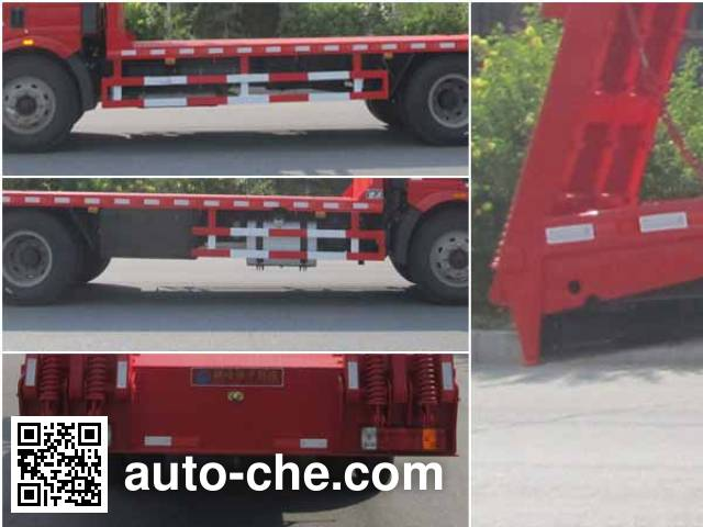 陆平机器牌LPC5160TPBC4平板运输车