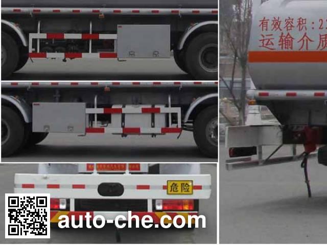 陆平机器牌LPC5315GYYC4运油车