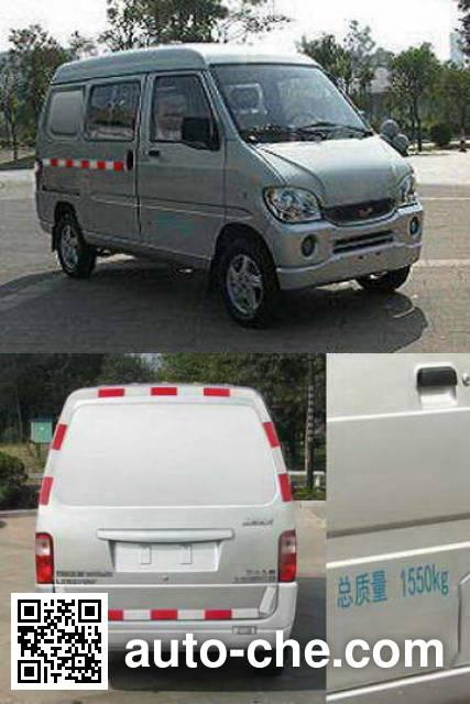 Wuling LQG5023XXYNF cargo and passenger van