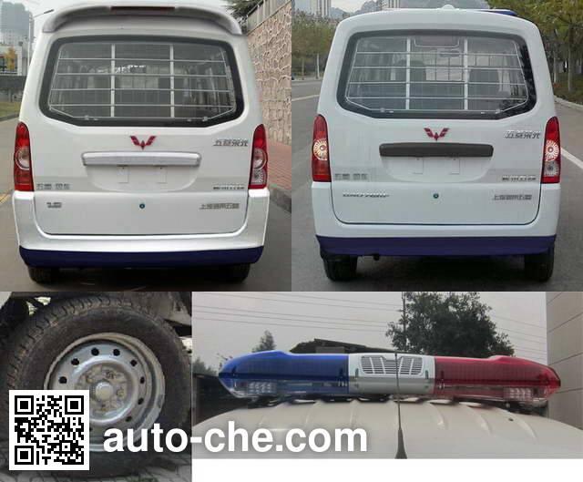 Wuling LQG5026XQCBAF prisoner transport vehicle