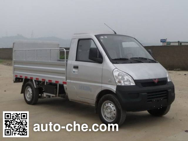 Wuling LQG5029CTYPY trash containers transport truck