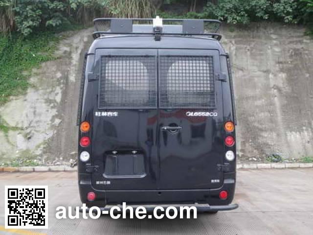 Wuling LQG5050XZH command vehicle