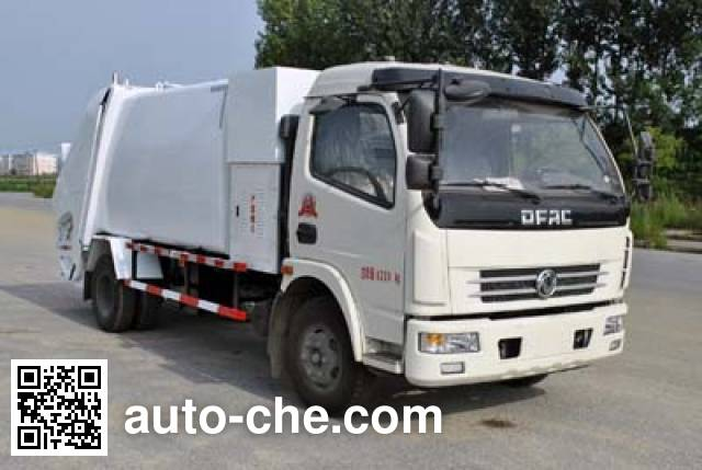 Xuhuan LSS5082ZYSD5NG garbage compactor truck